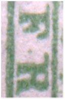 Matrisfel 2 - 1868 pos 6