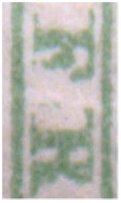 Matrisfel 2 - 1885