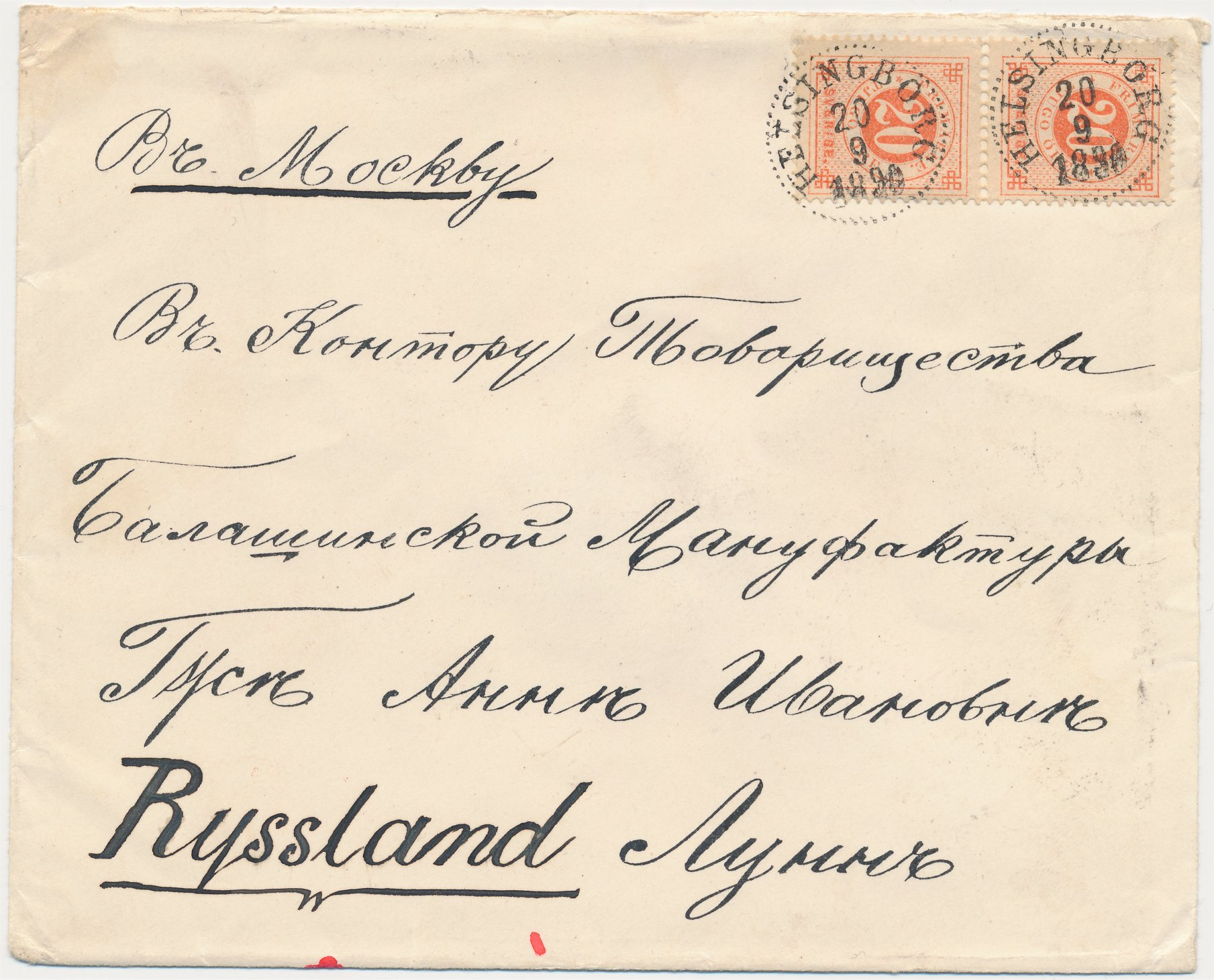 40_helsingborg_20_9_1890