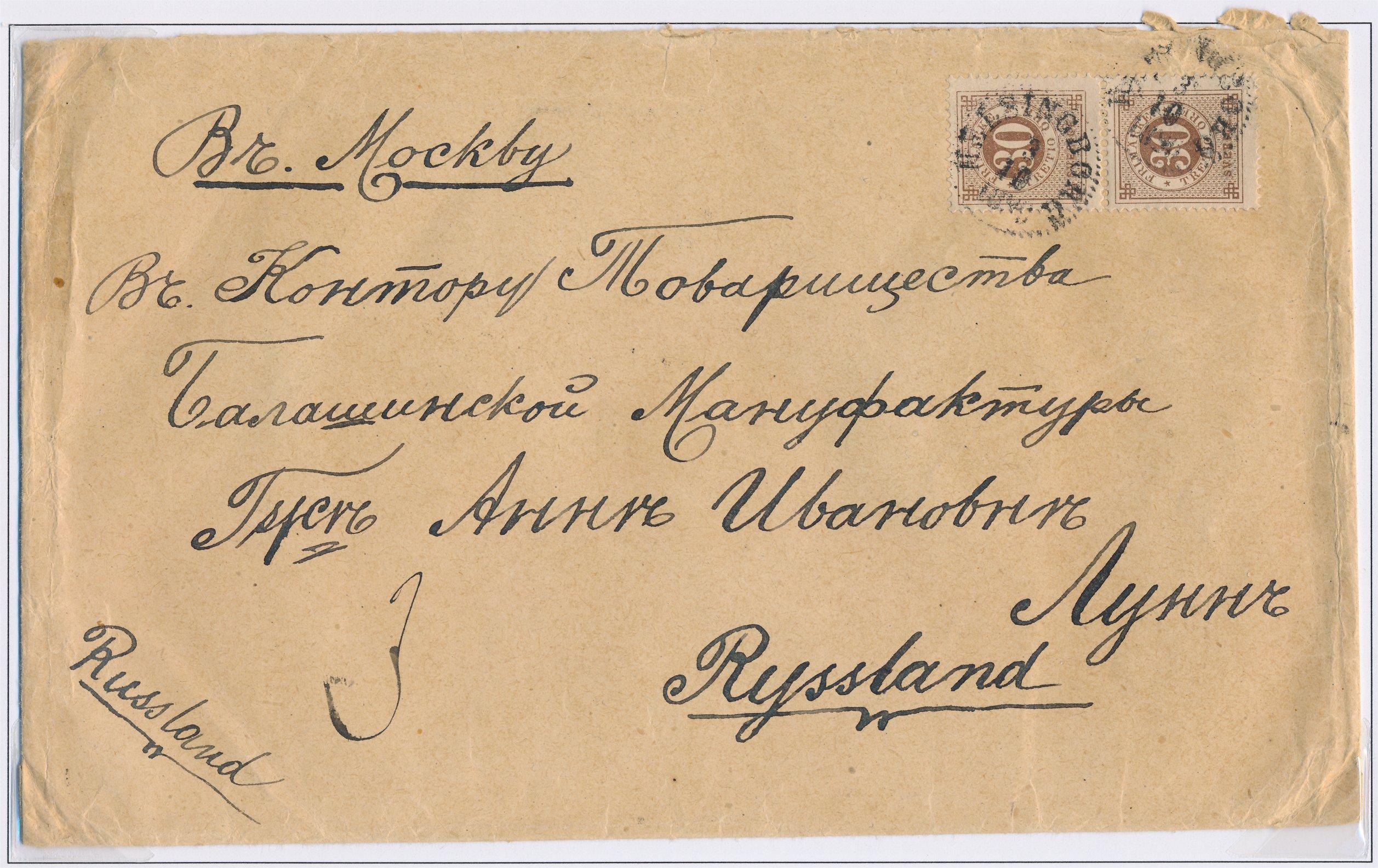 60_helsingborg_3_10_1890